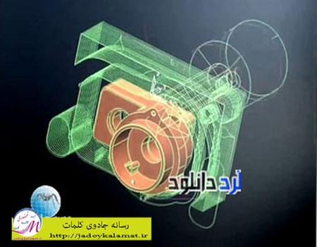 دانلود نرم افزار Delcam PowerShape- طراحی قالب سازی