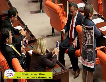 نماینده مجلس ترکیه : ترکیه ایران نخواهد شد +عکس حجاب قدیم و جدید ایرانی!