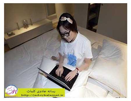 دختری با شغل خوابیدن +عکس