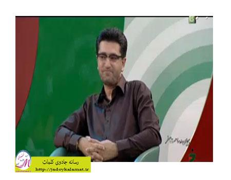 امیر حسین مدرس در خندوانه 31 مرداد94+جناب خان +دانلود