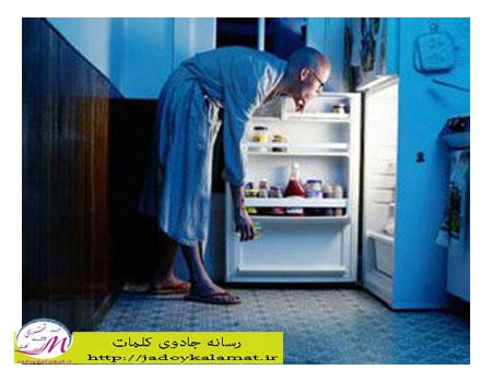 گرسنگی و علت افزایش آن + درمان