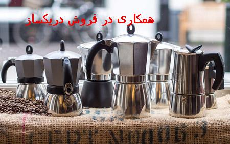 مدل  قهوه ساز اسپرسو خانگی