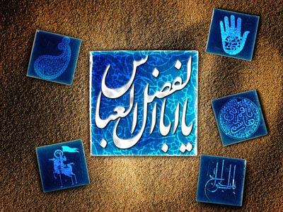 جدیدترین پیامک های جدید تاسوعا و عاشورای حسینی